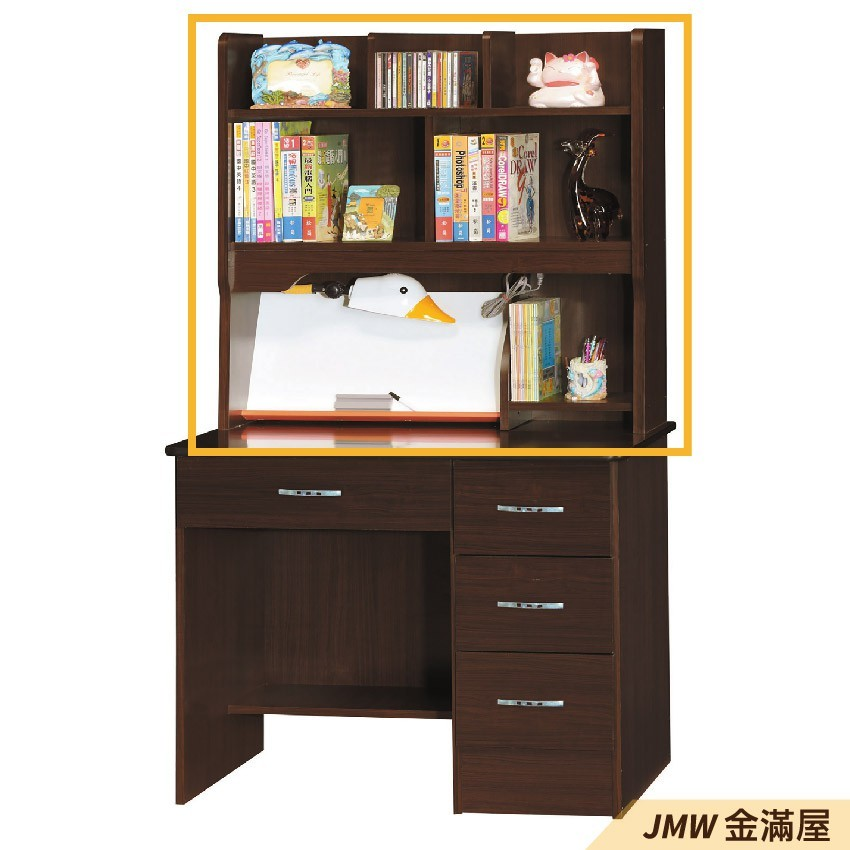 3尺辦公電腦桌l型金滿屋工業風工作桌 書櫃型書桌 書桌加書櫃 g785-2 -