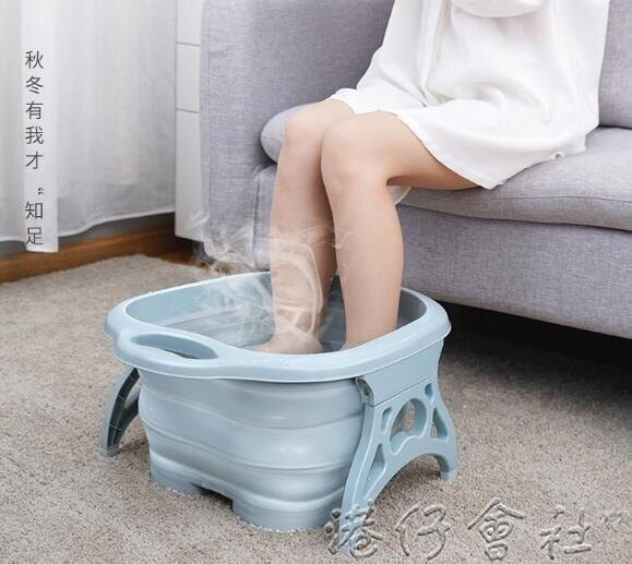 可折疊泡腳桶塑膠按摩洗腳盆便攜式加深足浴盆過小腿家用洗腳神器
