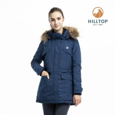 【hilltop山頂鳥】女款超潑水保暖蓄熱羽絨短大衣PF22XF04ECE0樣衣藍