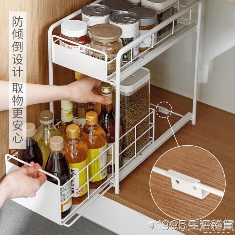 廚房櫥柜下水槽置物架儲物架落地鐵藝分隔多層整理架67201SUPER 全館特惠9折