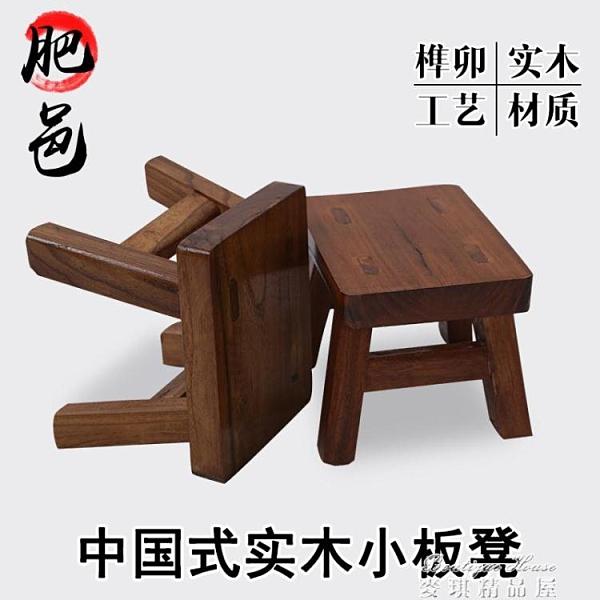 矮凳 實木兒童小板凳 家用寶寶椅子成人木板凳跳舞凳子換鞋凳墊腳矮凳YYJ 【全館免運】