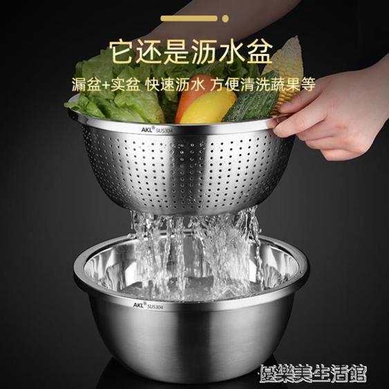 德國304切菜器濾水盆淘米漏盆切片擦絲器家用多功能刨馬鈴薯絲神器