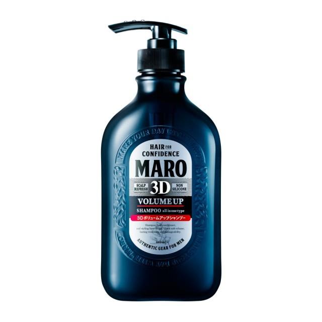 【MARO】起立 3D豐盈洗髮精(460ml)