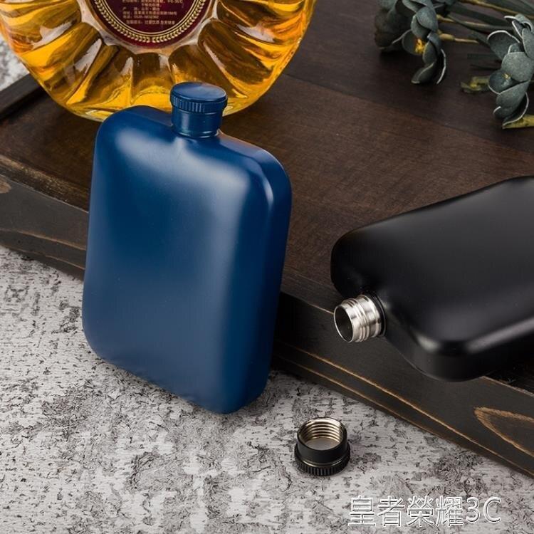便攜酒壺 6盎司180ml加厚304不銹鋼方形隨身酒壺6oz戶外旅行便攜酒瓶 清涼一夏钜惠