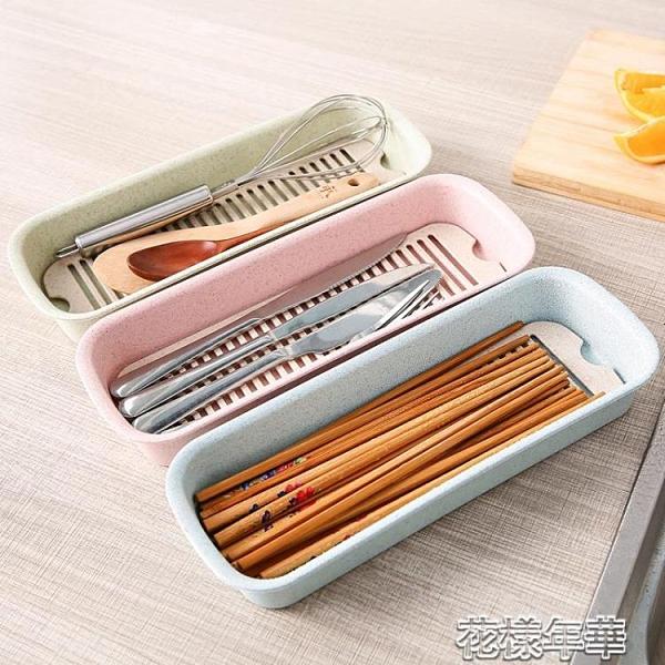 筷子盒筷子筒筷子籠筷子盒架桶塑料吸管勺子刀叉瀝水托餐具收納家用 快速出貨