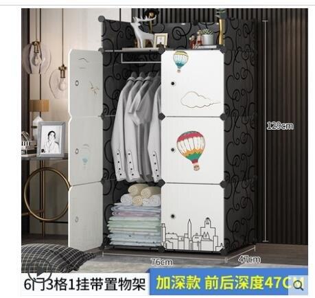 衣櫃現代簡約家用臥室簡易掛儲物柜子出租房用兒童實木布衣櫥收納