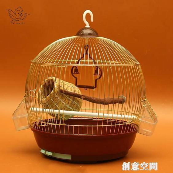 虎皮鸚鵡鳥籠子大號不銹鋼電鍍八哥鷯哥玄鳳牡丹鐵藝鸚鵡籠