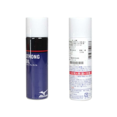 MIZUNO 日製噴霧式保革油-手套油 止滑劑 65ML 皮革油 美津濃 2ZA-407 隨機
