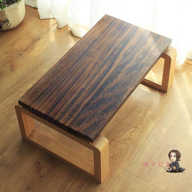 和室桌 飄窗桌茶几日式榻榻米炕桌學習電腦桌矮桌簡約實木小桌子和室几桌