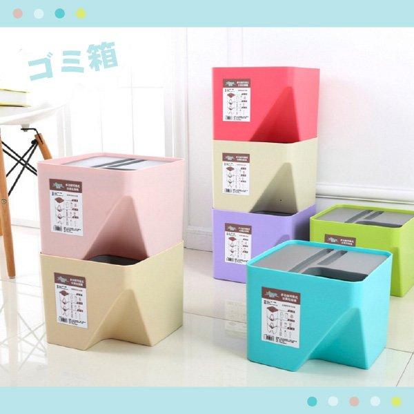 垃圾桶 回收桶 收納桶 分類桶【小型款】馬卡龍系列分類垃圾桶...