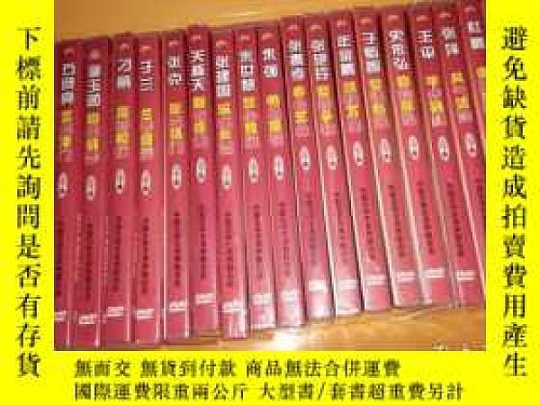 二手書博民逛書店中國京劇彩霞工程(二期)王平罕見上下集 DVD光盤Y22511