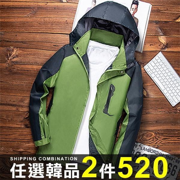 任選2件520休閒外套百搭單層防水透氣情侶戶外運動休閒外套【08B-F0788】