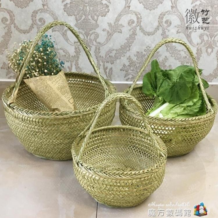 圓形購物籃裝雞蛋手工買菜籃子手提藤編竹編小竹籃編織老式家用