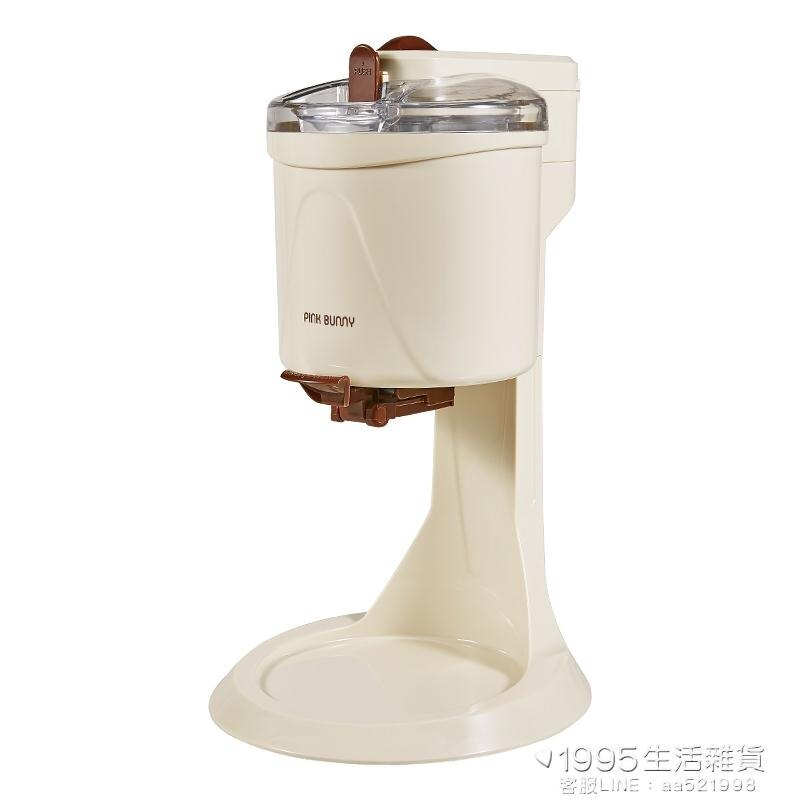 冰淇淋機家用小型迷你全自動甜筒機雪糕機自制冰激凌機器 清涼一夏钜惠