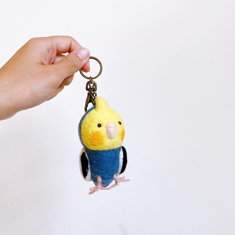 玄鳳鸚鵡羊毛氈鑰匙圈  生日禮物