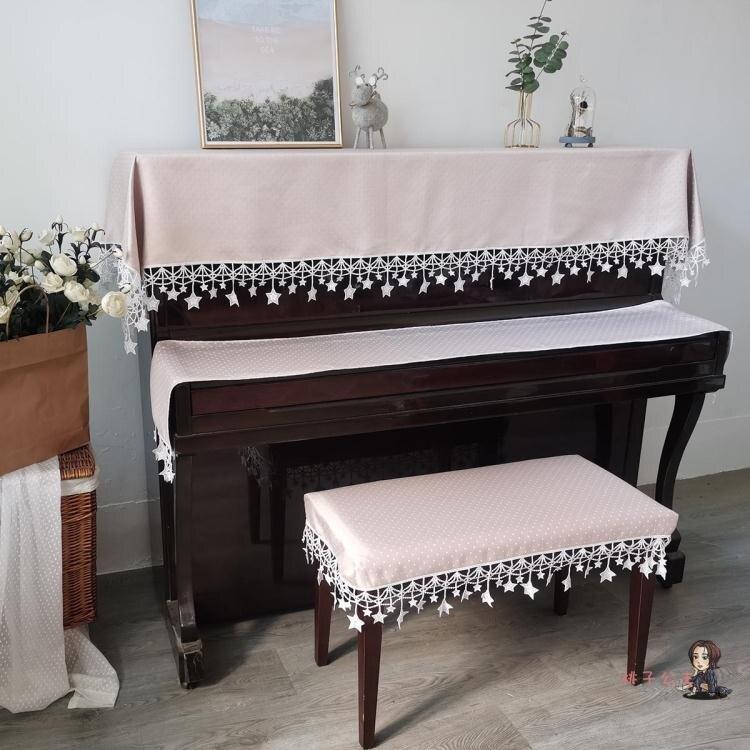 【快速出貨】鋼琴罩 全罩北歐半罩通用蓋布公主防塵電鋼琴巾套清新簡約法式 凱斯頓 新年春節送禮