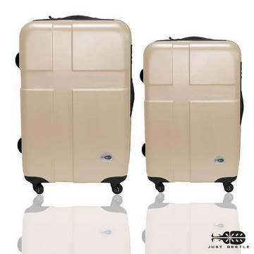 Just Beetle愛琴海系列ABS兩件組輕硬殼行李箱/旅行箱28+24吋