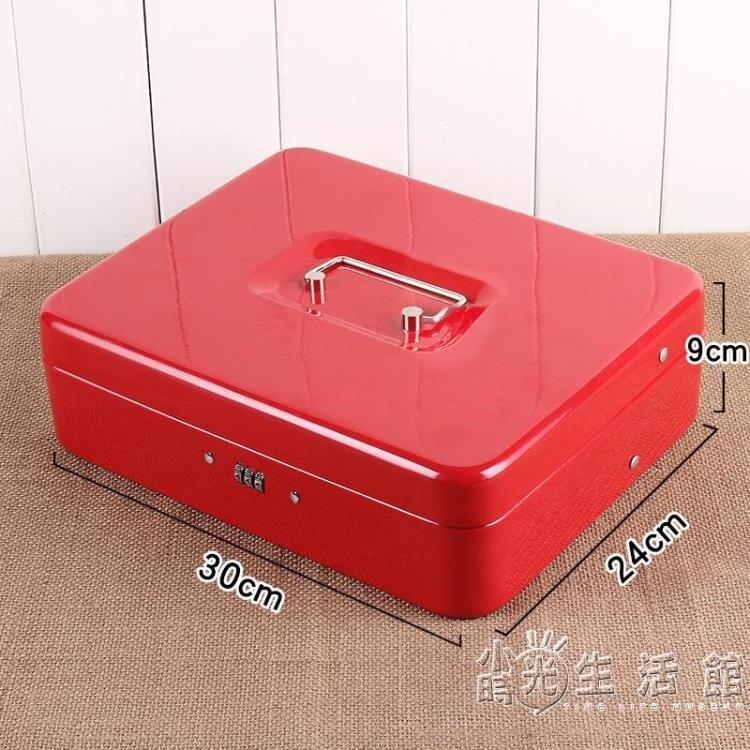 超市收銀盒子收銀箱鑰匙零錢儲蓄盒抽屜箱子收銀箱錢箱手提收錢盒現金收納盒