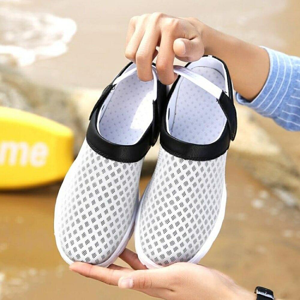 洞洞鞋 韓版室外拖鞋男夏休閒涼鞋包頭懶人鞋涼拖時尚外穿半拖洞洞鞋