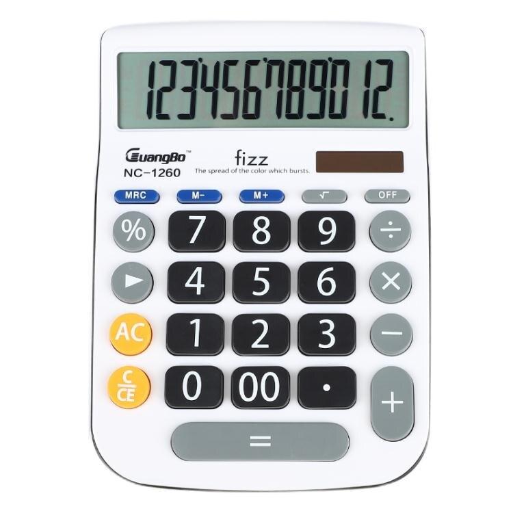 財務大號大屏大按鍵計算器多功能學生考試專用計算器時尚 鞋櫃