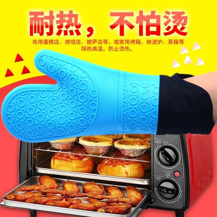 烘焙工具 商用硅膠隔熱手套防燙加厚手套微波爐烤箱廚房烘焙防熱加棉