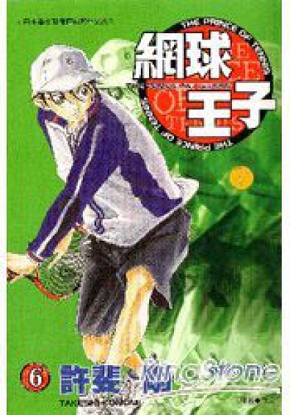 網球王子06