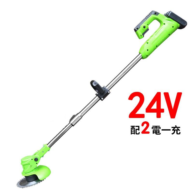 割草機 除草機 24V鋰電割草機 多功能草坪機 除草機 電動式割草機 修剪神器 鋰電除草機