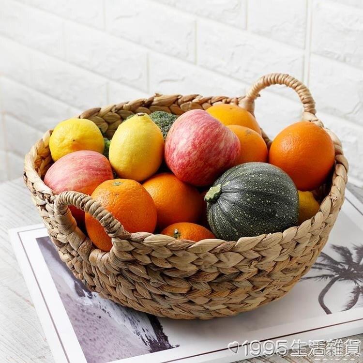 草編果盤家用客廳圓盤零食瓜子盤編織水果籃桌面收納筐 清涼一夏钜惠