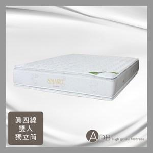 【多瓦娜】真四線頂級竹炭乳膠獨立筒床墊-5尺150-17-B
