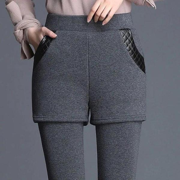 保暖長褲女 加絨加厚假兩件打底褲女冬外穿彈力短褲裙保暖高腰小腳褲