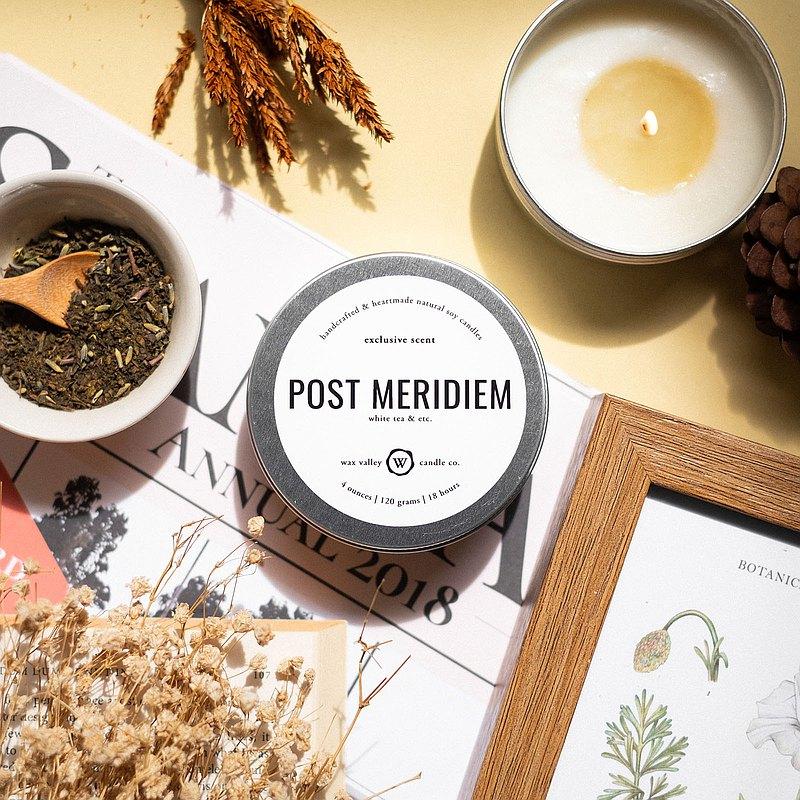 大豆蠟燭郵政子午線混合旅行錫-白茶,茉莉花等