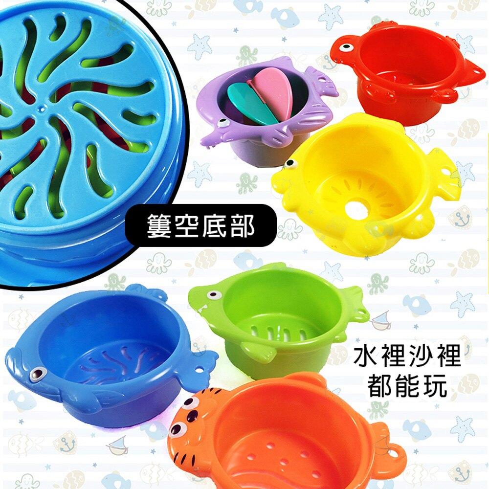 【GCT玩具嚴選】魚形戲水疊疊杯