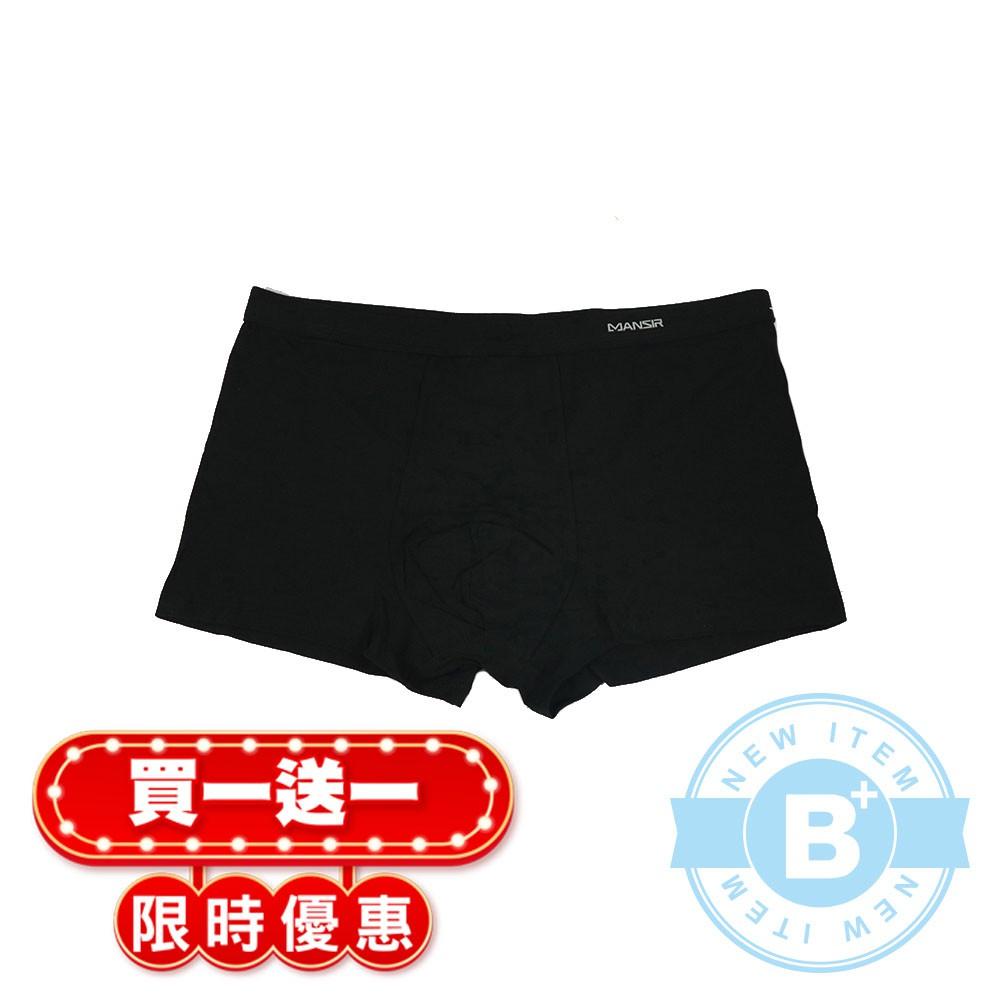 《B+大尺碼專家》0305014彈性平口褲(版型偏小)-黑/灰