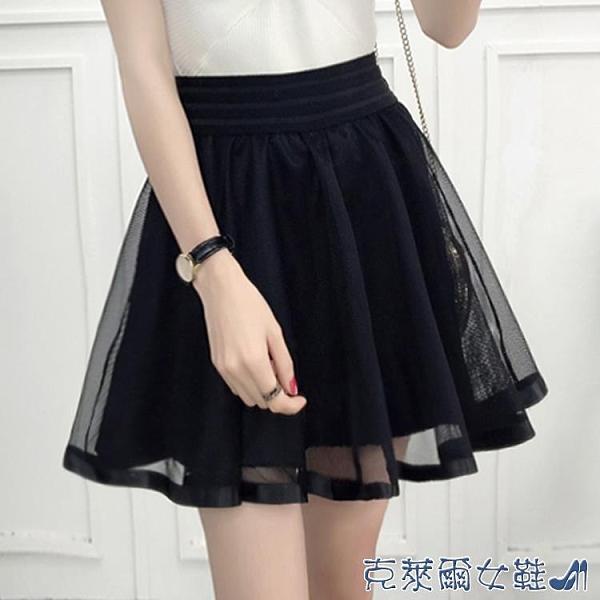 2021夏季韓版蕾絲半身裙高腰短裙百搭A字裙顯瘦防走光蓬蓬裙子 快速出貨