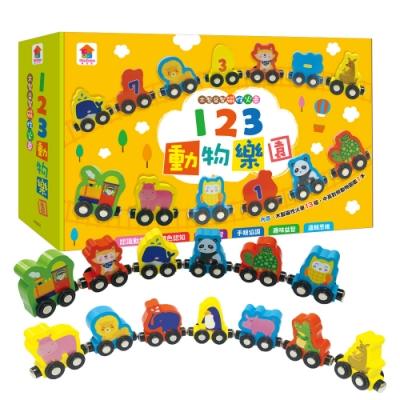 【双美】123動物樂園:木製益智磁性火車