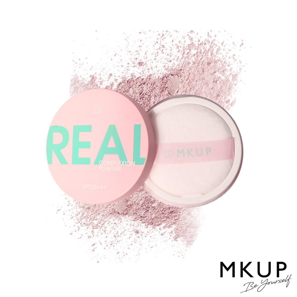 MKUP 美咖 賴床素顏蜜粉|MKUP美咖官方旗艦館