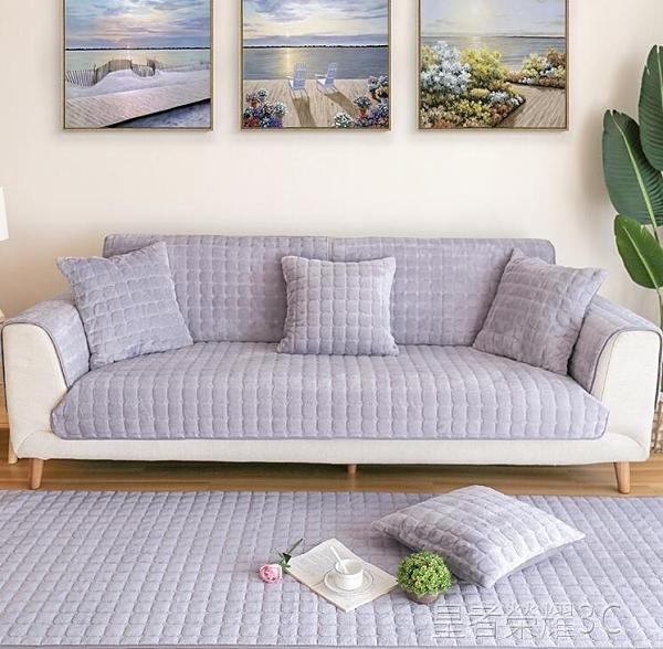 沙發套 冬季毛絨沙發墊四季防滑布藝全包萬能套罩巾全蓋坐墊子家用通用型 年終鉅惠