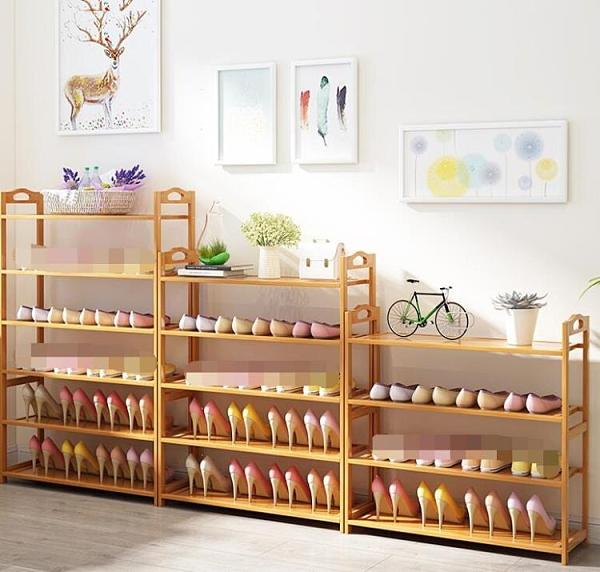 鞋架多層簡易防塵實木鞋柜子