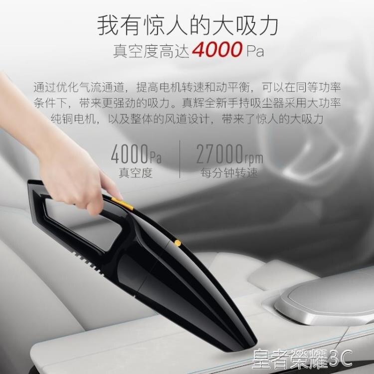 車用吸塵器 車載吸塵器車用強力大功率汽車專用車上小型迷你車內便攜式多功能 清涼一夏钜惠