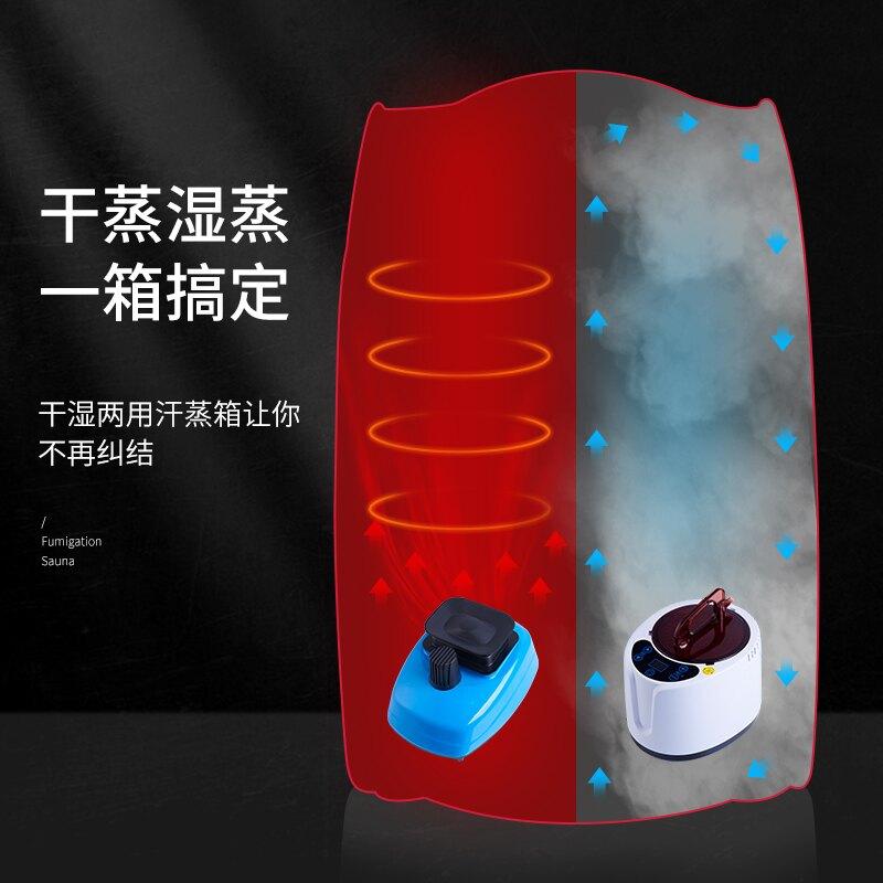 汗蒸箱家用全身遠紅外乾濕兩用熏蒸袋全身月