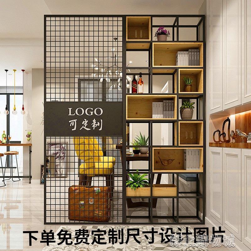 鐵藝隔斷置物架辦公室創意書架客廳餐廳休閑吧鐵網屏風展示架裝飾  【新年鉅惠】