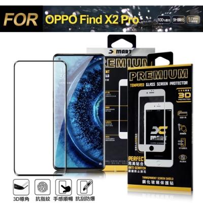 Xmart for OPPO Find X2 Pro 全膠3D滿版曲面玻璃貼-黑色