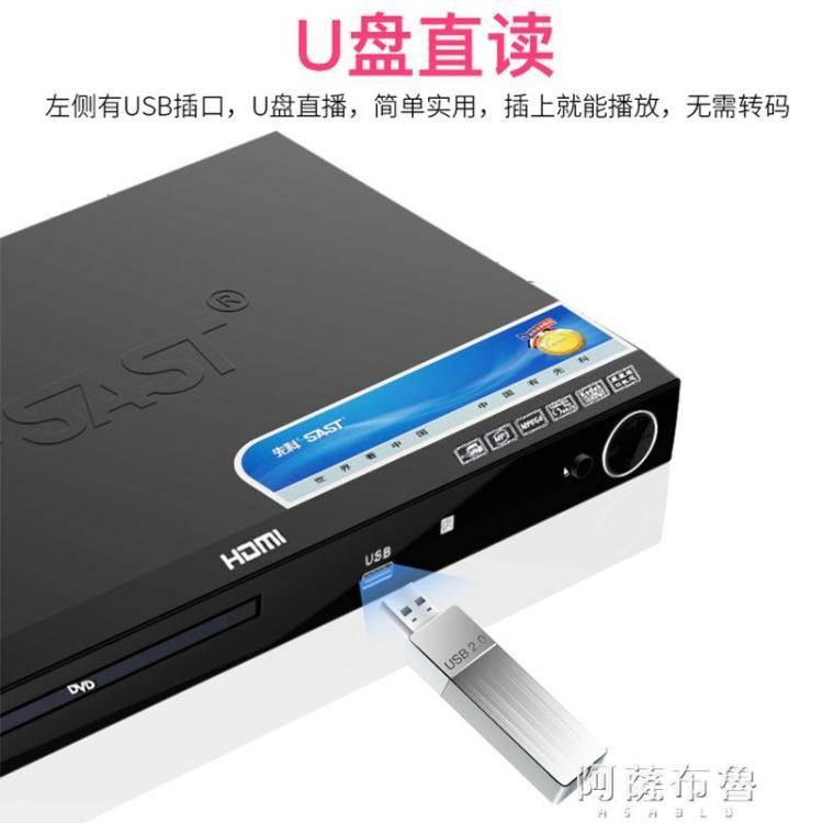 CD機 先科358高清家用dvd播放機藍光vcd光盤evd影碟機cd播放機器