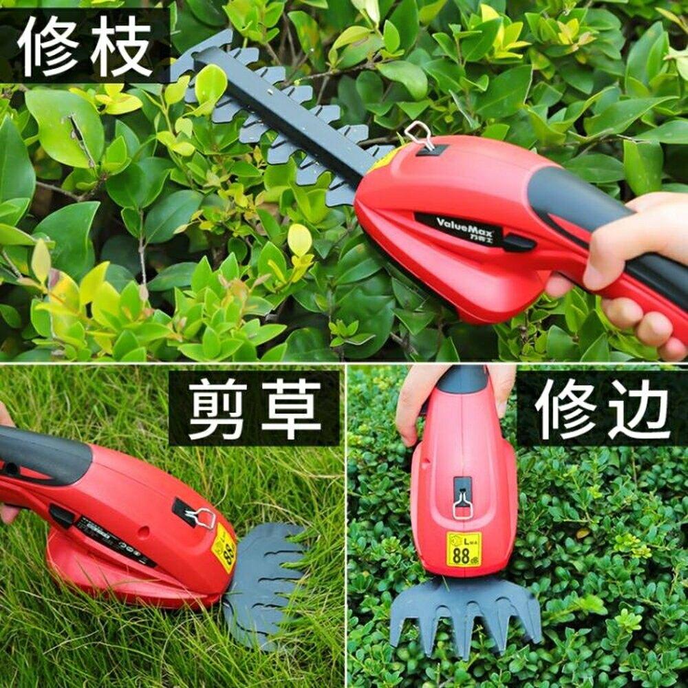 割草機 鋰電池修枝剪草機電動綠籬割草除草機小型家用充電式多功能