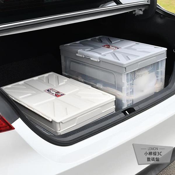 多功能折疊收納箱汽車后備箱儲物箱塑料收納箱置物箱【小檸檬3C】