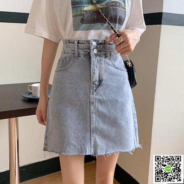 新品促銷 半身裙設計感小眾女夏2020新款寬松顯瘦剪邊雙扣牛仔a字裙包臀裙