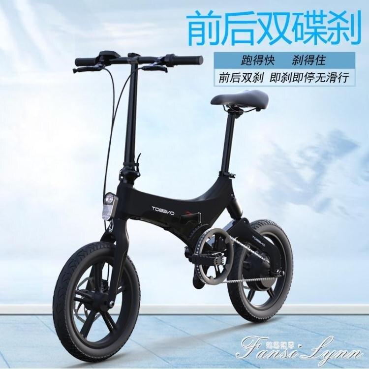駱途迷你摺疊電動車小型電瓶車男女超輕便攜鋰電池成人代步自行車 HM 秋冬新品特惠