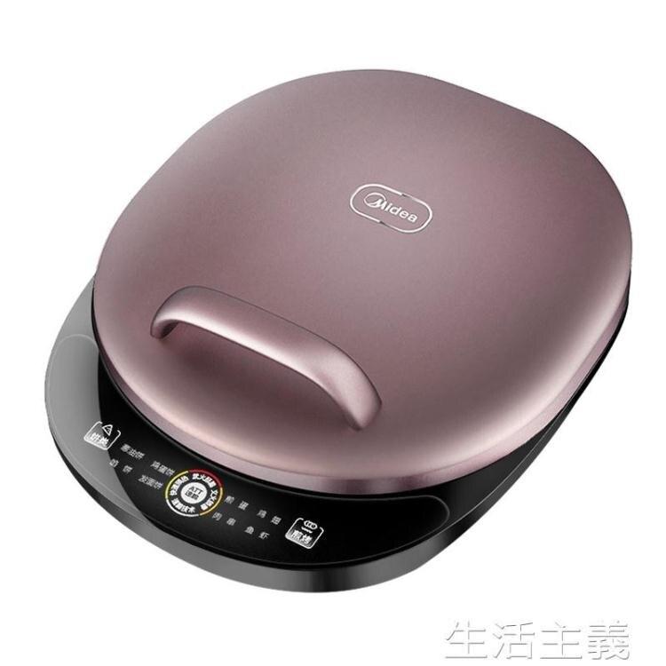 優選夯貨~電餅鐺 美的電餅鐺家用雙面加熱電烙煎薄餅烤機鍋加大加深新款全自動烙餅
