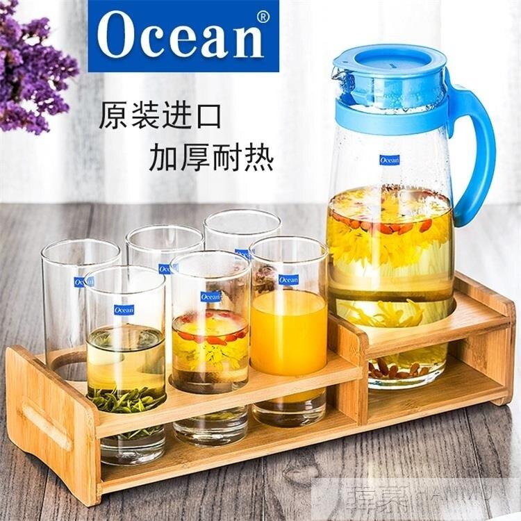 進口玻璃杯子家用水杯耐熱茶杯水壺透明簡約客廳收納水具套裝