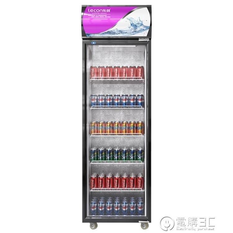 飲料展示櫃啤酒冷藏冰櫃商用保鮮冷凍兩用大容量超市雙門冰箱主圖款